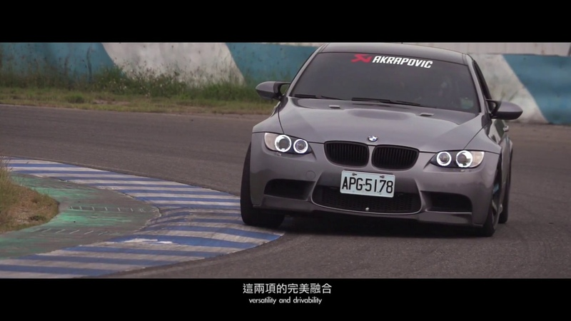 BMW E9X M3 Club Track Day in Pen Bay Taiwan e90 e92 e93
