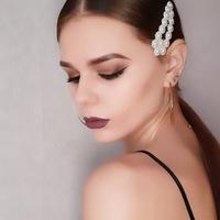 Ирина Зубковская
