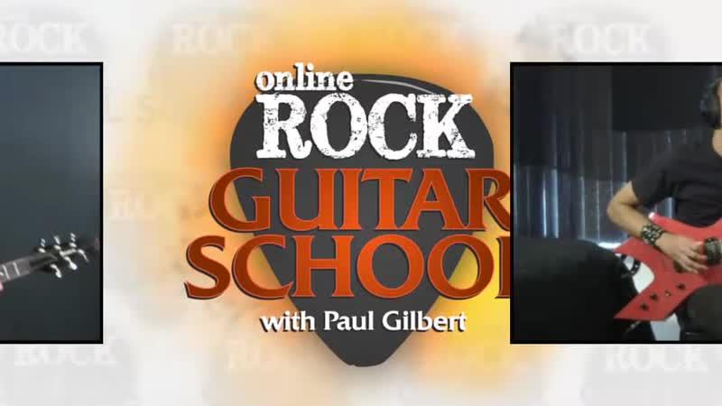 Rock Guitar Lessons with Paul GIlbert Bonuses Forum Jams 1