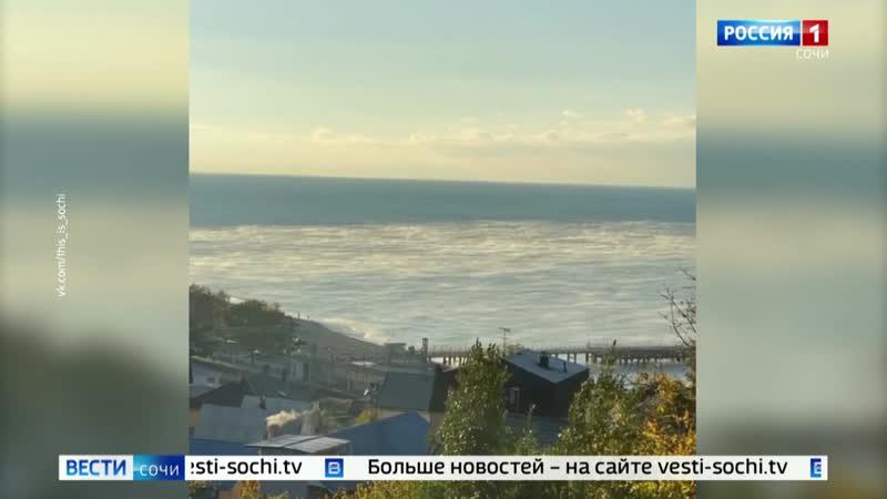 Очевидцы сняли как в Сочи остывает море
