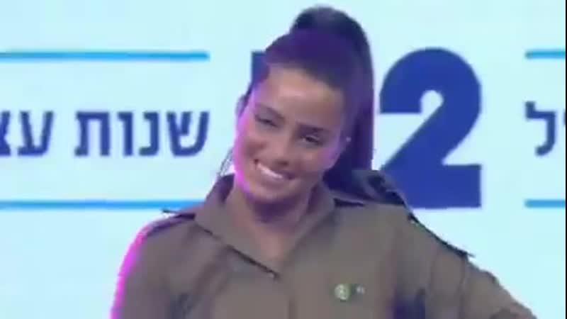 Прекрасная песня Меир Банай, кавер специальной группы ИДФ с Ноа Кирелем.