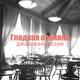 Romantic Restaurant Music Crew - Саксофон