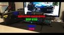 микрофон DEXP U700 обзор распаковка тесты