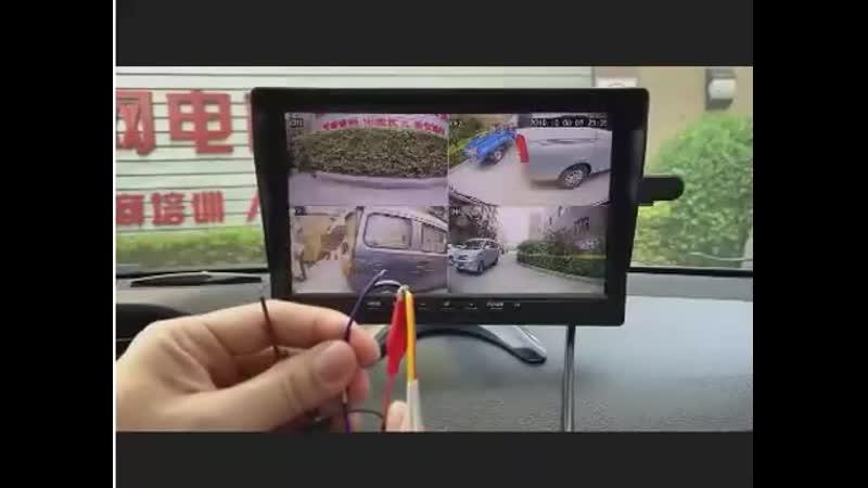 4 х канальный монитор на 7 дюймов камеры в комплекте