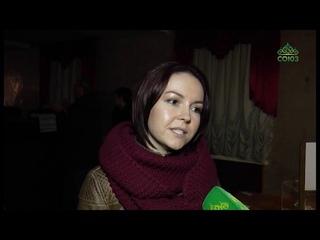 В городе на Неве, в православном драматическом театре «Странник», прошел спектакль «Сердце хранимое»