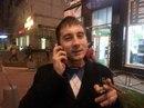 Личный фотоальбом Артёма Ильина