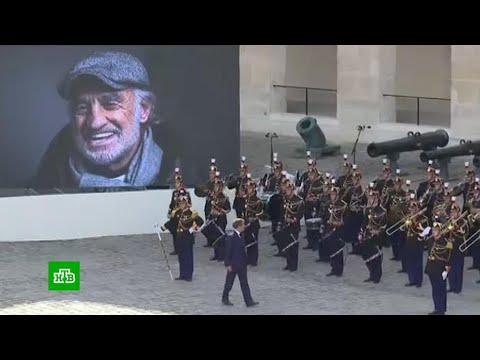 Ушел великолепный профессионал как Франция прощается с Бельмондо