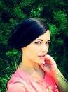 Личный фотоальбом Катерины Сивачевой