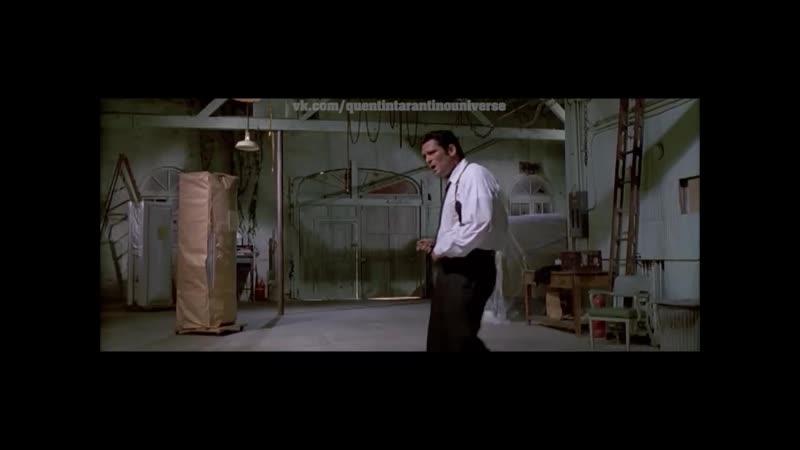 Момент из фильма Бешеные псы