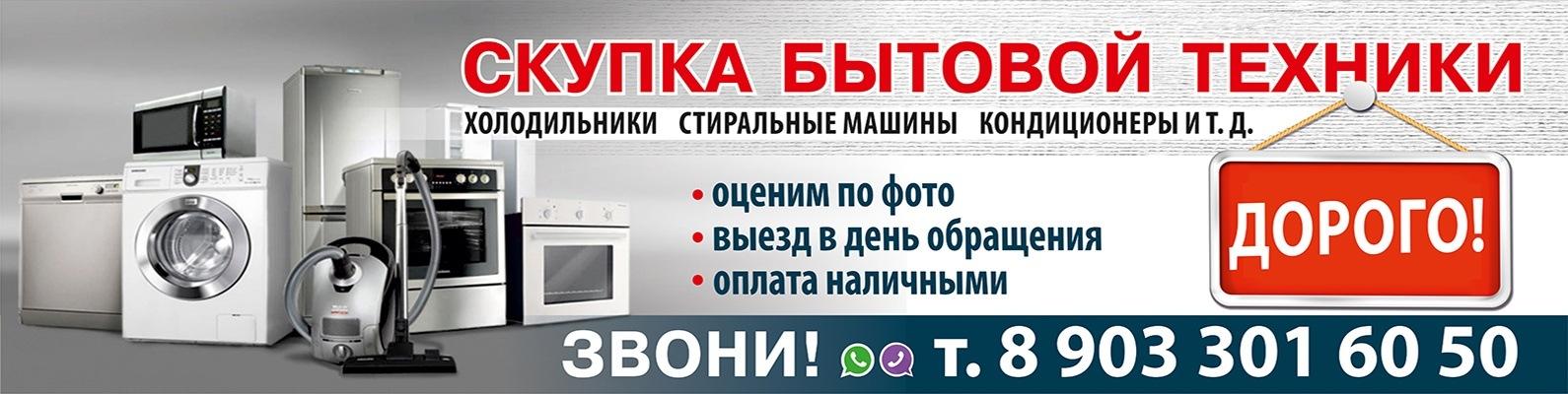 Утилизация холодильников самара vk обслуживание кондиционеров в домашних условиях