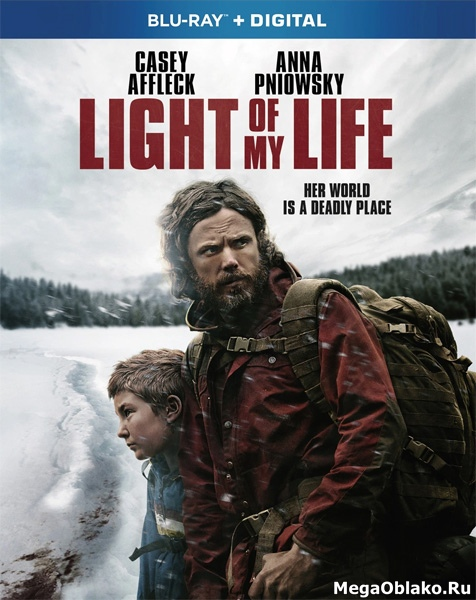 Свет моей жизни / Light of My Life (2019/BDRip/HDRip)