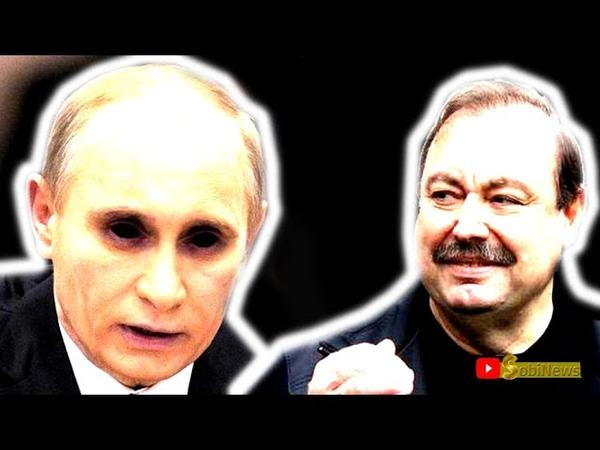 Гудков Что Путин yничтoжил за 20 лет в России Тевосян и SobiNews