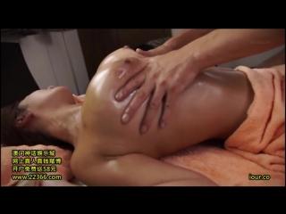 Rena fukiishi . массаж для замужней женщины