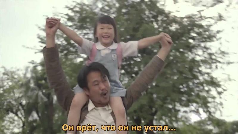 Мой папа врет с переводом