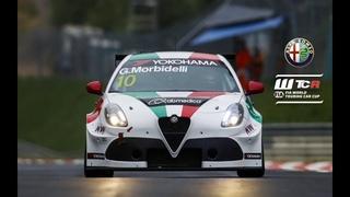 FIA WTCR Alfa Romeo Giuletta Vallelunga POV