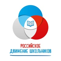 """Логотип РДШ / НСО / """"Российское движение школьников"""""""