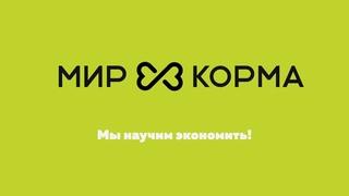 Мир Корма | Реклама на ТВ