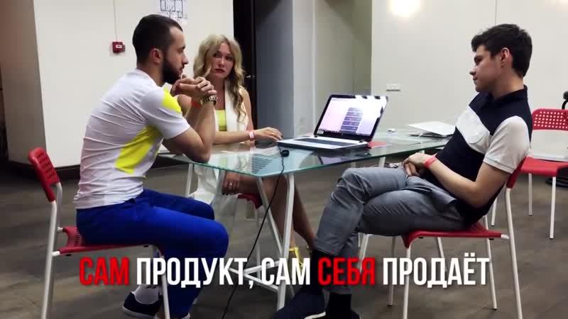 Аяз Шабутдинов о Master Kit l Super Ego
