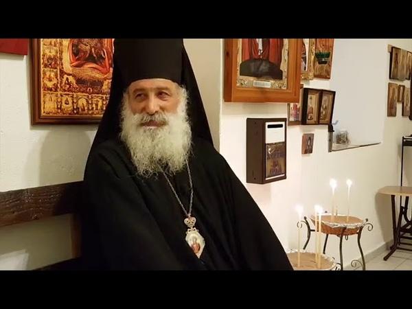 Иерусалимский Патриархат и РПЦЗ История отношений