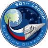 501st Legion Российский Аванпост