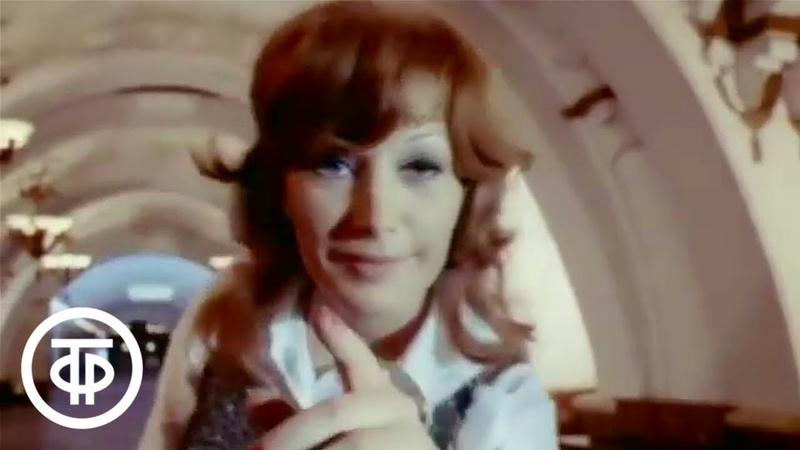 Алла Пугачева Арлекино Из фильма концерта Ансамбль неудачников 1976