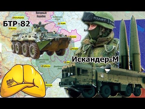 В Кремле в шоке Миротворцы сломали все БТРы 82 Искандеры не попали ни разу Ракета 9К720