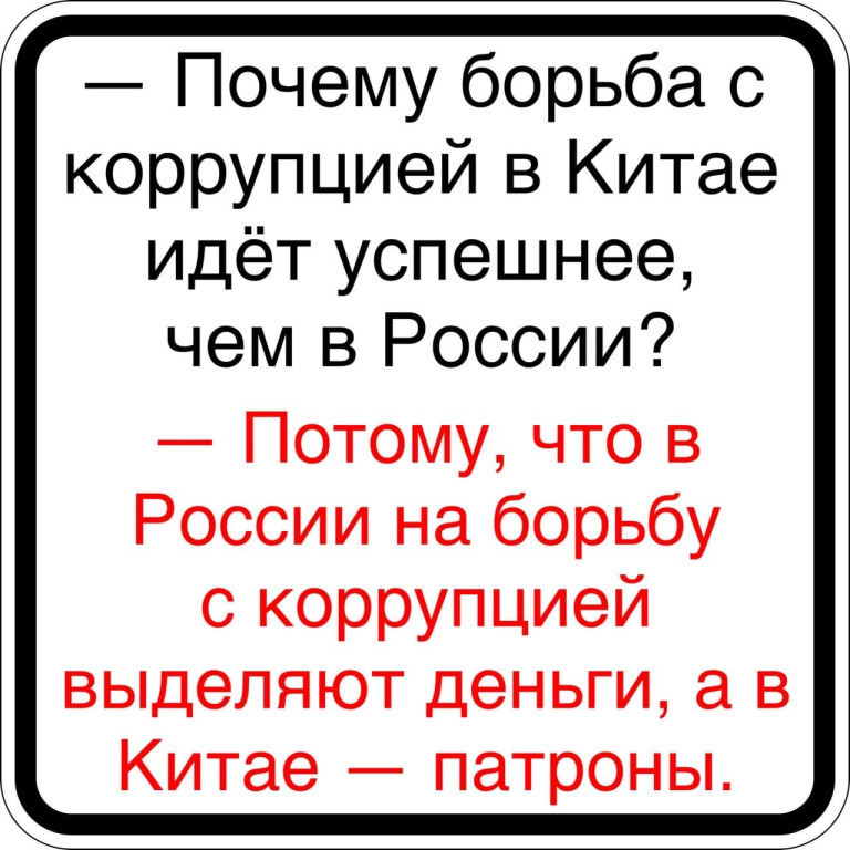 https://sun9-31.userapi.com/c543105/v543105729/6da1e/ANe-48QyF08.jpg