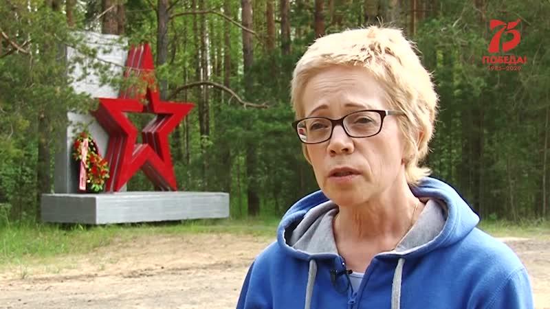 Звезда в Торово