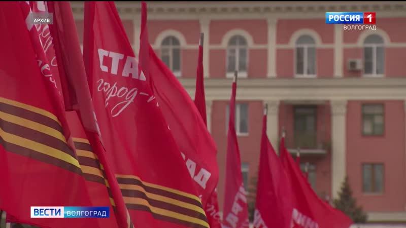 Парад 24 июня волгоградцы хотят почувствовать атмосферу победного 1945 года