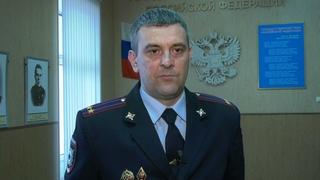УМВД России по Рязанской области информирует жителей и гостей региона