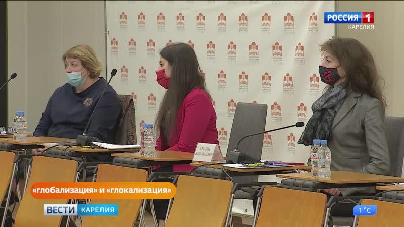 В Карелии прохоит форум Приграничное культурное сотрудничество на Европейском Севере