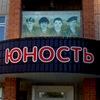 """Детско-юношеский центр """"Юность"""" г. Заречный"""