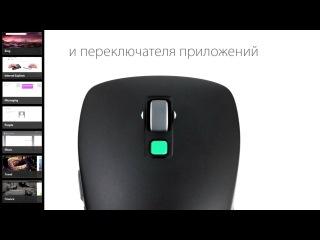 Logitech Wireless Mouse M560 -  Russian