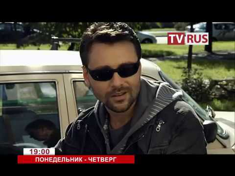 Анонс Т с Государственная защита Телеканал TVRus