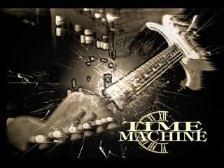 Ilya plonin - time machine