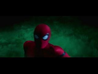 Человек-Паук: Вдали от Дома - Зомби-Старк.