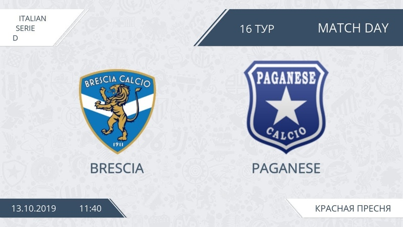 AFL19. Italy. Serie D. Day 16. Brescia - Paganese