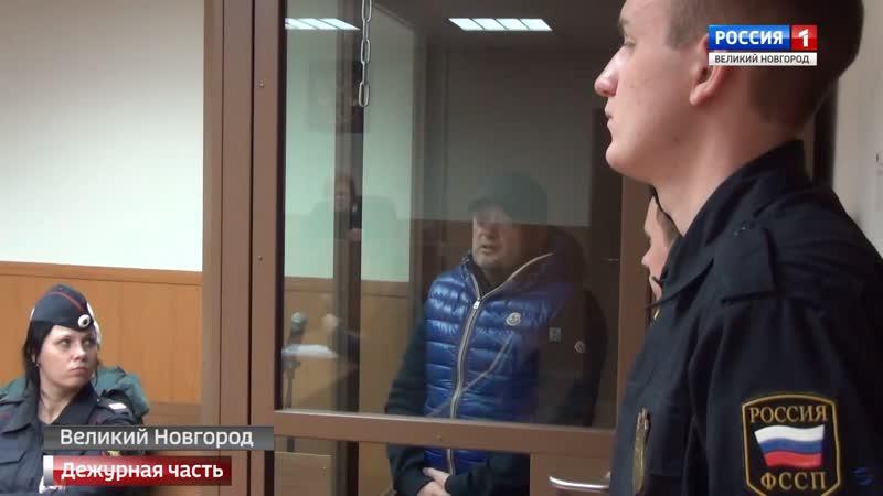 Вести. Дежурная часть - Великий Новгород на телеканале Россия-1 HD (выпуск от 1 декабря 2019 года)