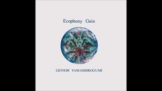 Geinoh Yamashirogumi - Ecophony Gaia (Full Album)
