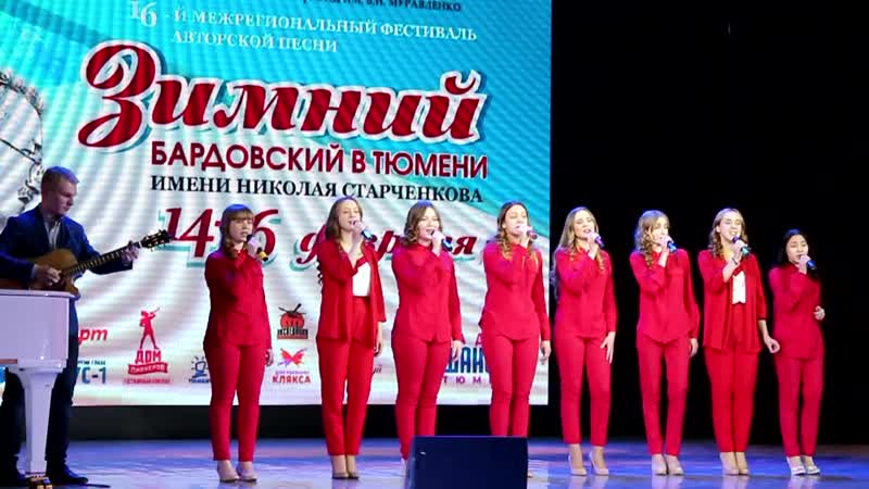Вокальный ансамбль Аврора Созвонятся парни на неделе А Якушева