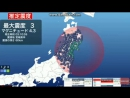 The Japanese earthquake information on the SOLiVE24 channel magnitude 4 5