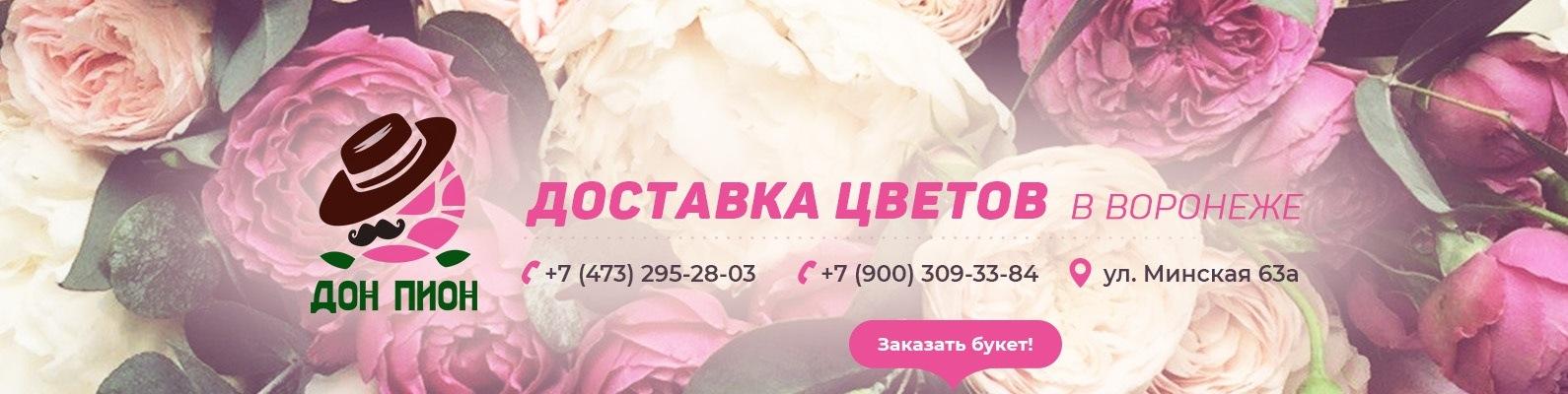 dostavka-fruktov-na-dom-voronezh