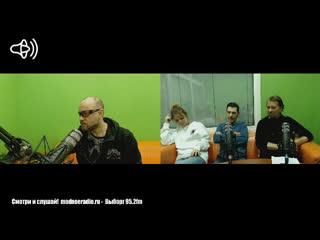 Винегрет-Шоу. Группа Иг-Рок! На Модном Радио!!!!