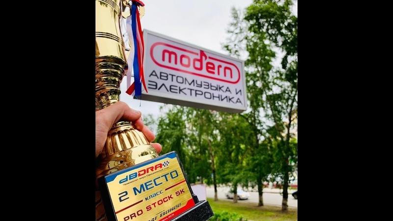 Modern Life 2019 3 DB Drag Красноярск DB Drag Tuning Party Томск