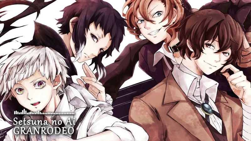 Bungou Stray Dogs 3rd Season Opening 「Setsuna no Ai」by GRANRODEO EXTENDED