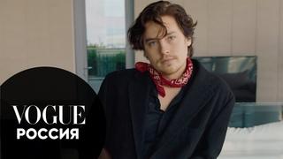 73 вопроса Коулу Спроусу   Vogue Россия