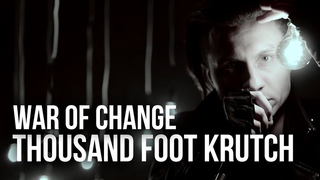 Thousand Foot Krutch: War of Change (На русском / Russian Cover by RADIO TAPOK / Alex Terrible)