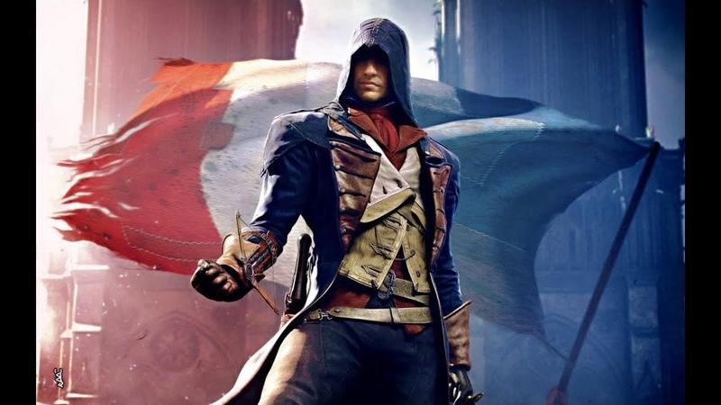 Assassin's Creed Единство 11 Финальная