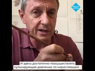 Кандидат медицинских наук Сергей Макеев о том, как быстро снять головную боль