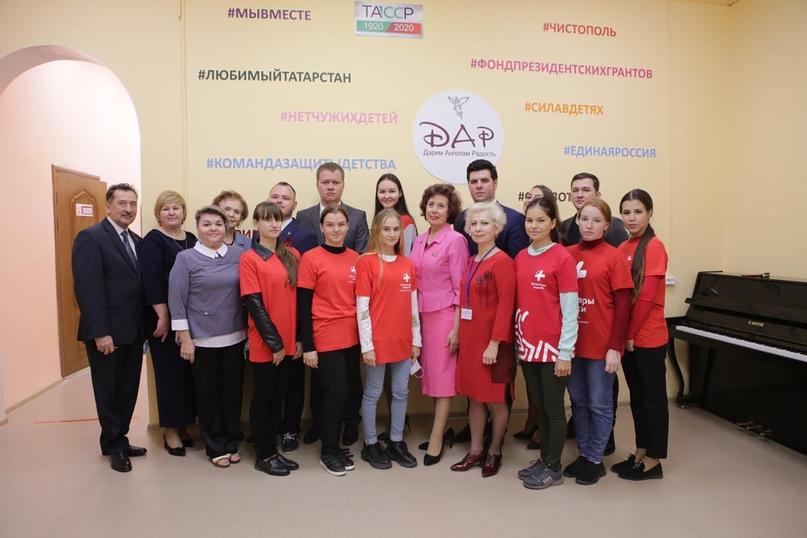 В Чистополе открыли Межмуниципальный реабилитационный центр «ДАР - Дарим ангелам радость», изображение №2